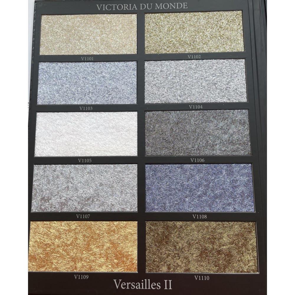 Рідкі шпалери Versailles ІІ - V1110