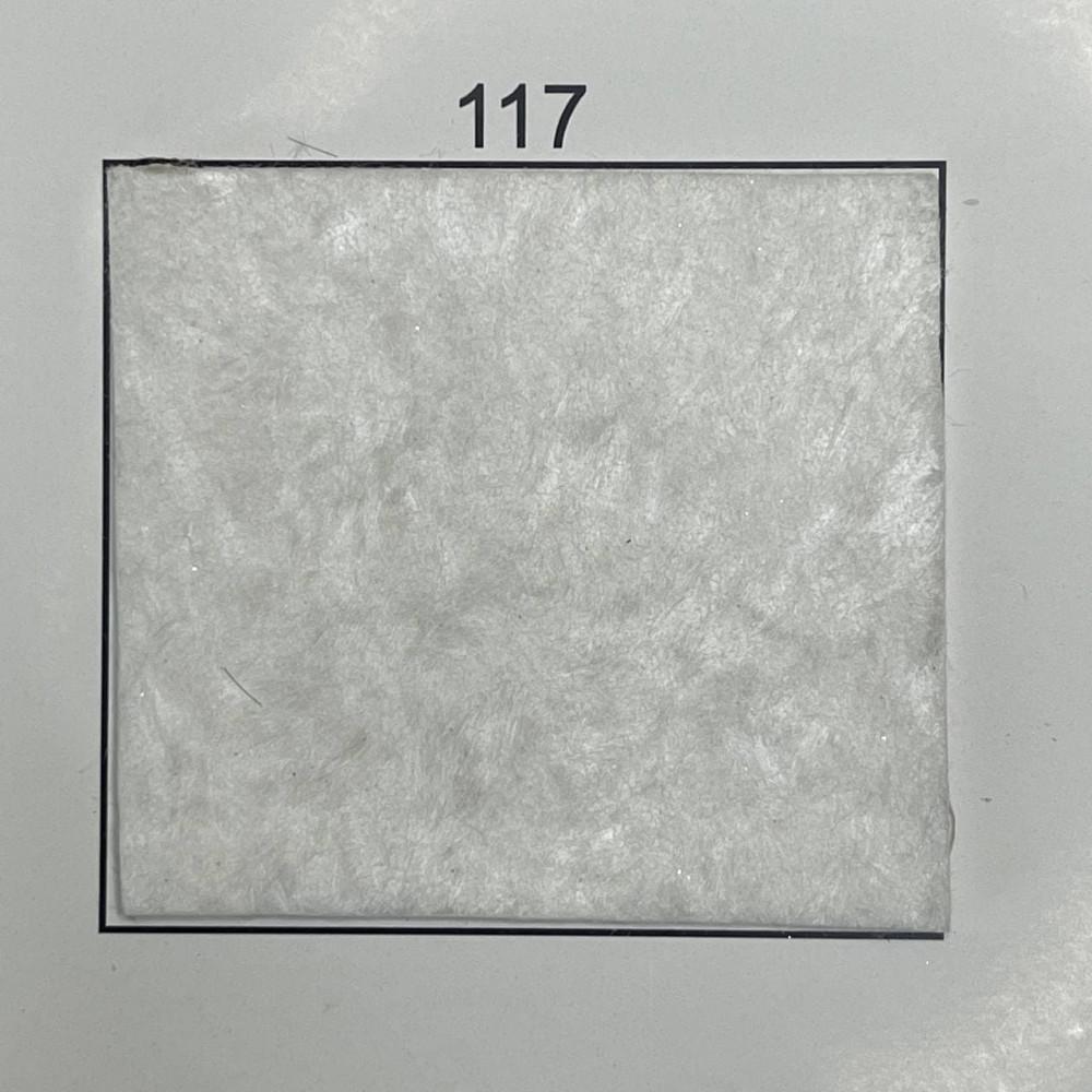 Рідкі шпалери Бегонія 117