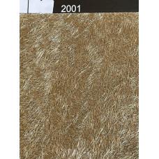 Рідкі шпалери 2001 Bioplast