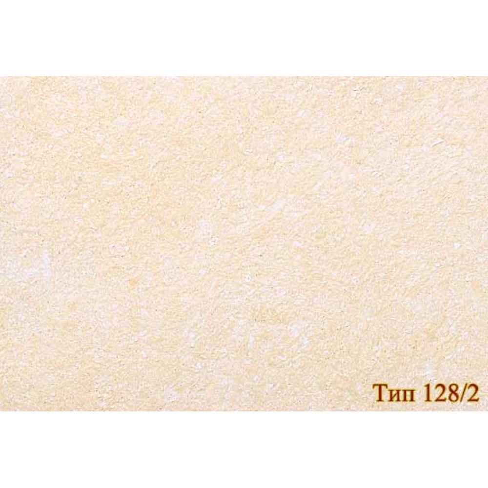 Рідкі шпалери 128/2 Max-Color