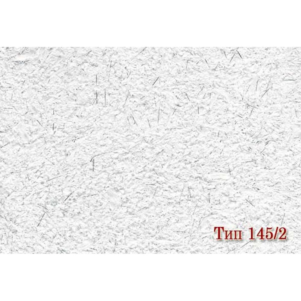 Рідкі шпалери 145/2 Max-Color