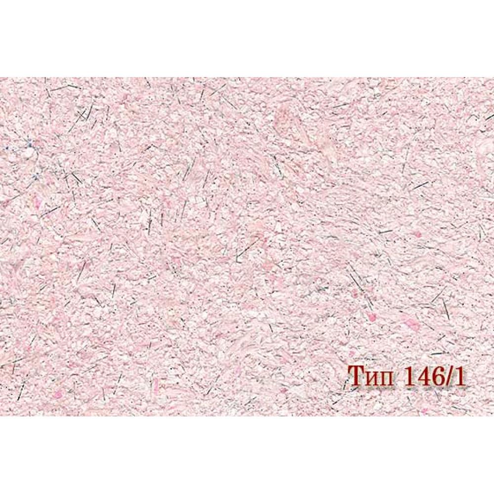 Рідкі шпалери 146/1 Max-Color