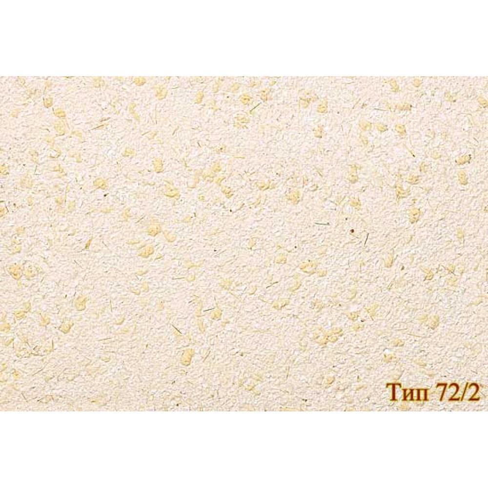 Рідкі шпалери 72/2 Max-Color
