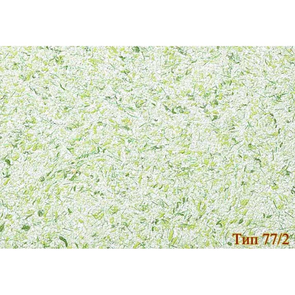 Рідкі шпалери 77/2 Max-Color