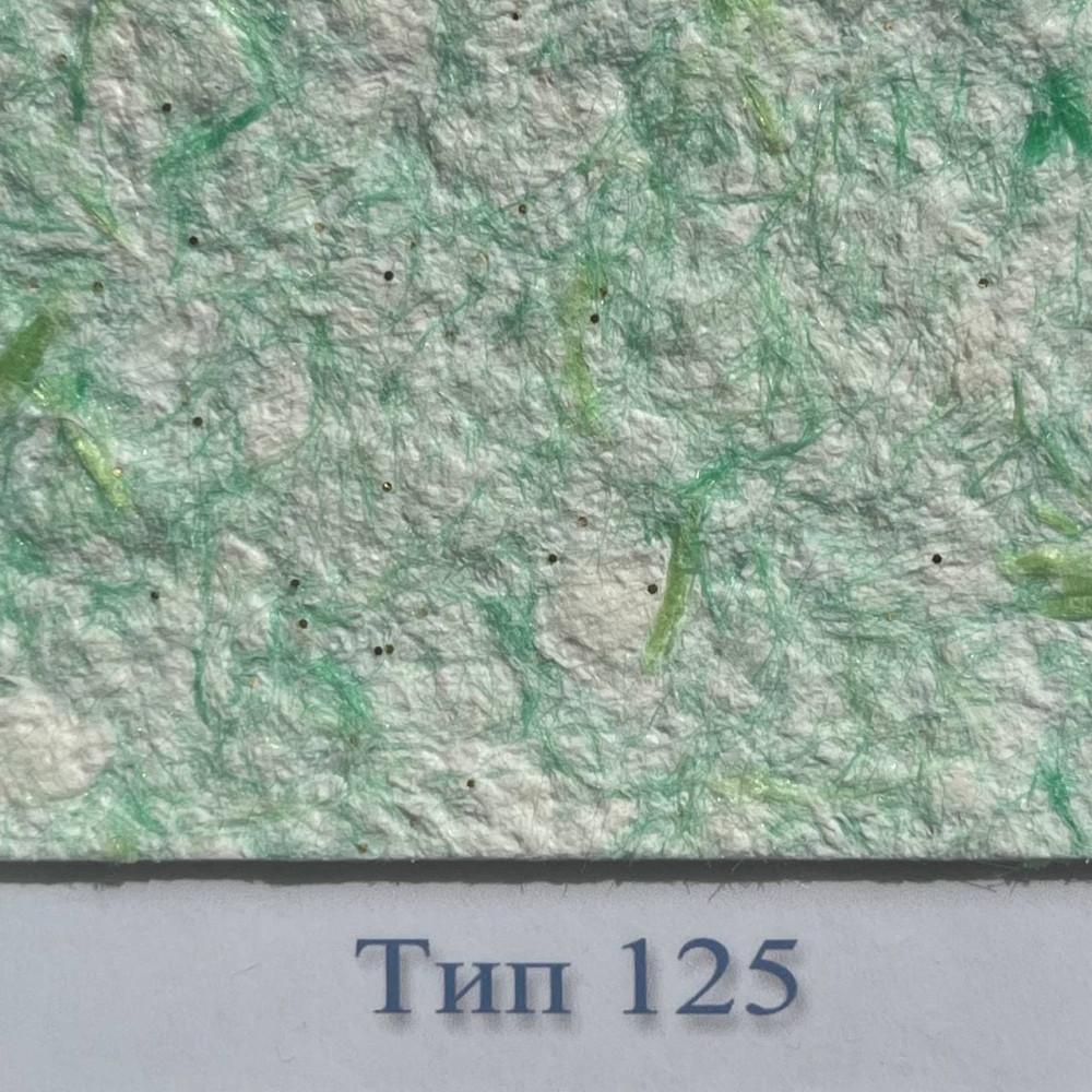 Рідкі шпалери Стиль Тип 125