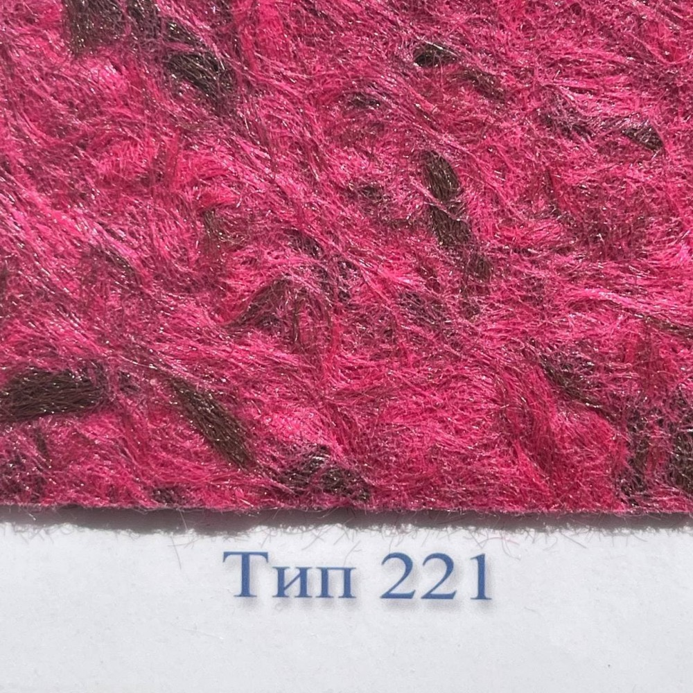 Рідкі шпалери Стиль Тип 221
