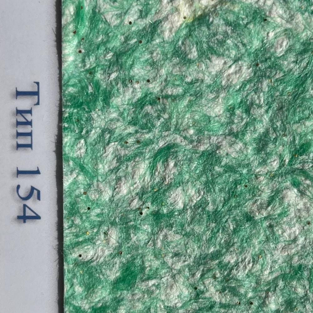 Рідкі шпалери Стиль Тип 154