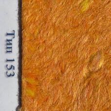 Рідкі шпалери Стиль 153